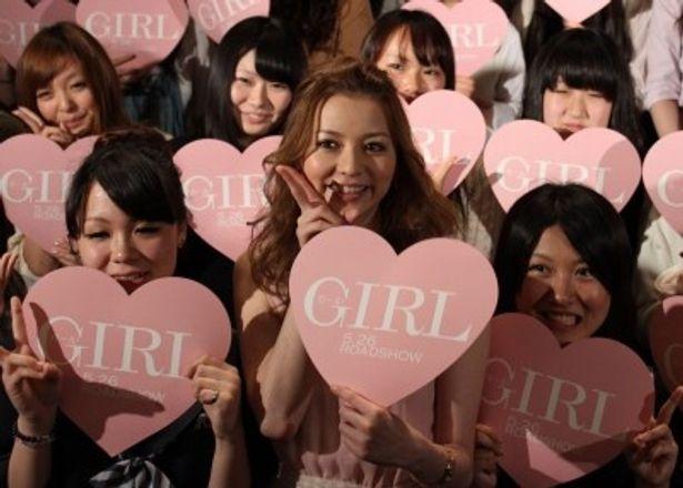 『ガール』女子高生限定試写会で女子高生とガールズトークを繰り広げた香里奈