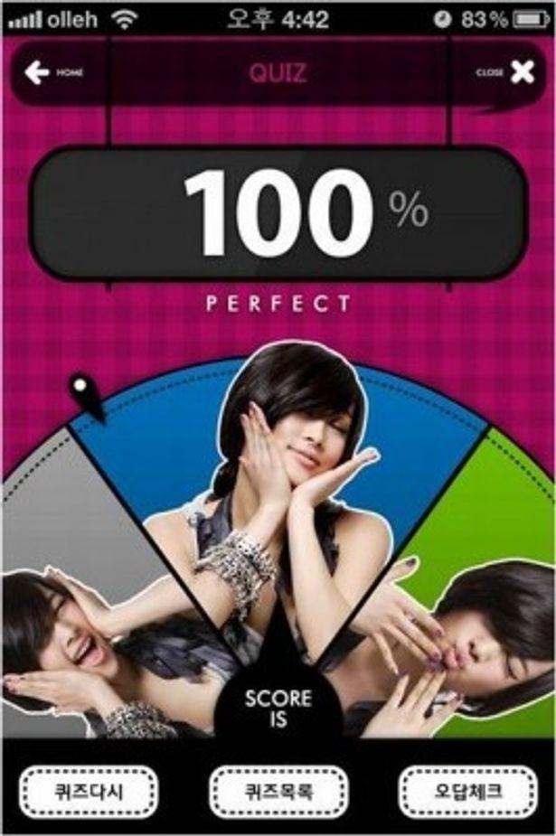 アプリ「KARAの生き生きした韓国語」画面イメージ