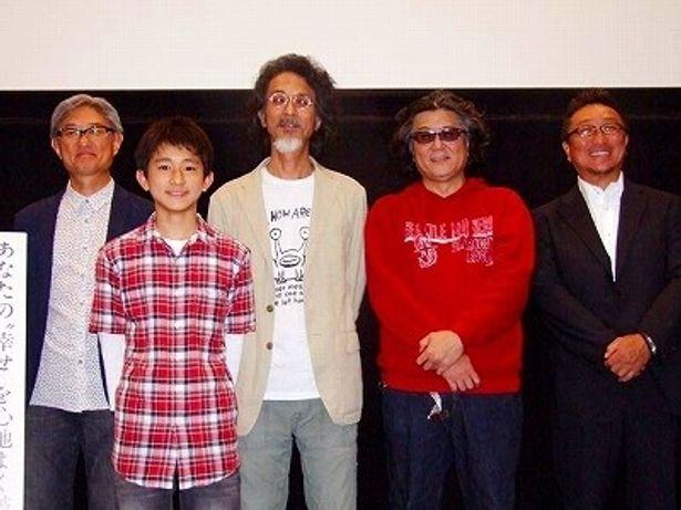 公開中の『MY HOUSE』は名古屋を舞台に堤幸彦監督が撮り上げた意欲作