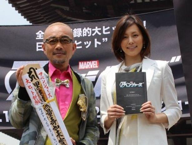 『アベンジャーズ』ヒット祈願イベントに参加した米倉涼子と竹中直人