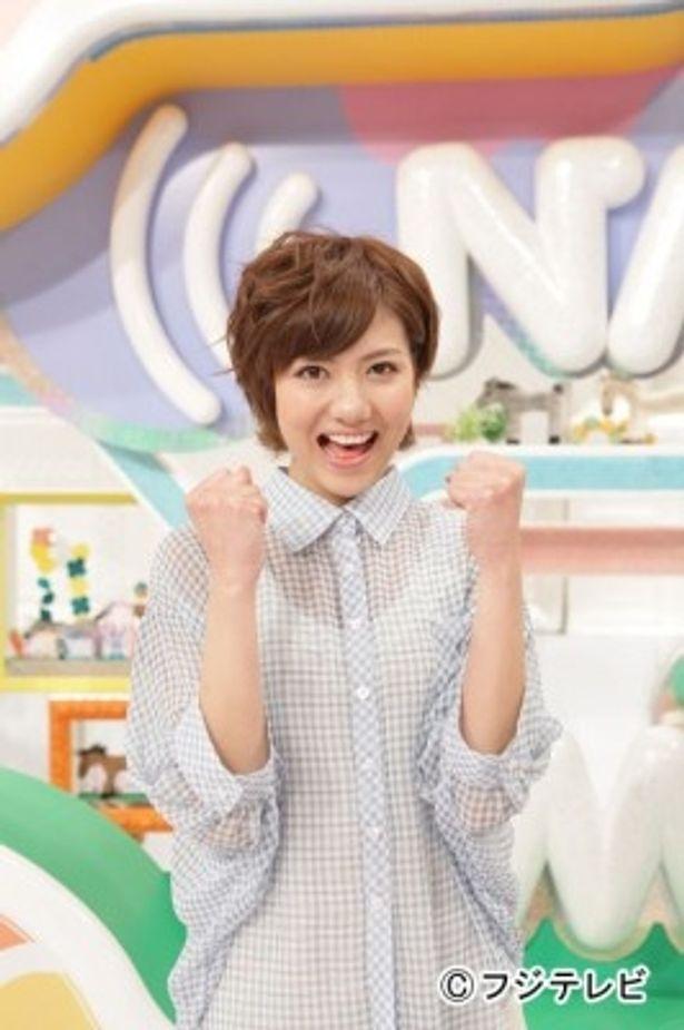 「日本ダービーは前日の『なまうま』での私の予想にまかせて!」と語る宮澤佐江