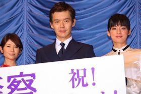 """『外事警察』で真木よう子が尾野真千子を""""関西のおっさん""""扱い!"""