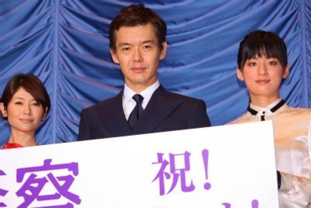 『外事警察 その男に騙されるな』の舞台挨拶で、渡部篤郎、真木よう子、尾野真千子らが登壇