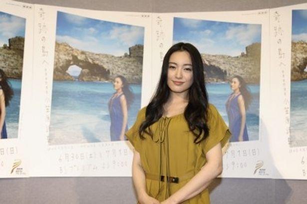 NHK BSプレミアムの特番「謎の巨大生物を追う・仲間由紀恵 小笠原の海をゆく」の放送が決定