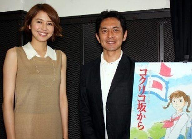 『コクリコ坂から』の宮崎吾朗監督と声優を務めた長澤まさみ