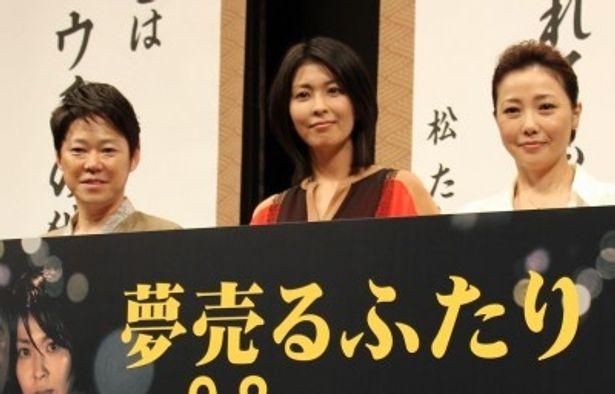 『夢売るふたり』完成披露試写会に登壇した阿部サダヲ、松たか子、西川美和監督