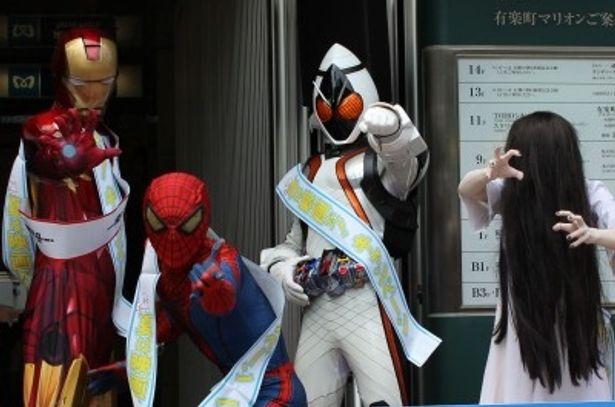 スパイダーマン、アイアンマン、仮面ライダー、貞子ら人気のキャラクターが日米、映画会社の垣根を飛び越え集結!