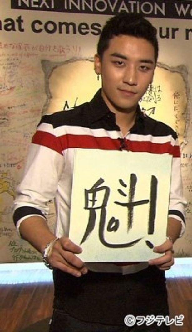 初めて一人で日本のテレビに出演を果たしたBIGBANGのV.I