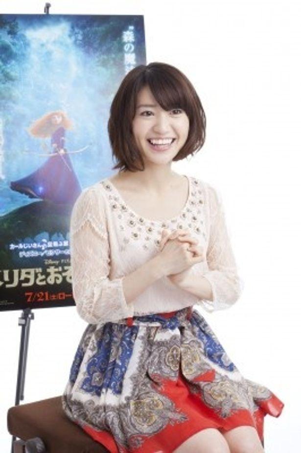 『メリダとおそろしの森』日本語吹替版でヒロインのメリダ役に挑戦した大島優子を直撃