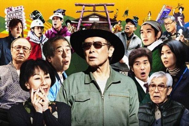 『大鹿村騒動記』の上映では、豪華キャストが繰り広げる喜劇に会場は爆笑の連続だった