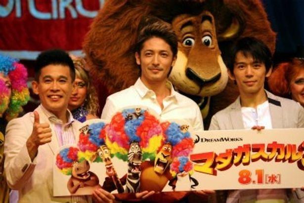 『マダガスカル3』イベントに登壇した玉木宏、柳沢慎吾、岡田義徳