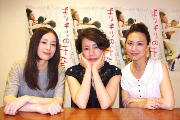 左より中村優子、渡辺真起子、藤真美穂。厳しい演出で知られる小林監督の現場で限界に挑んだ