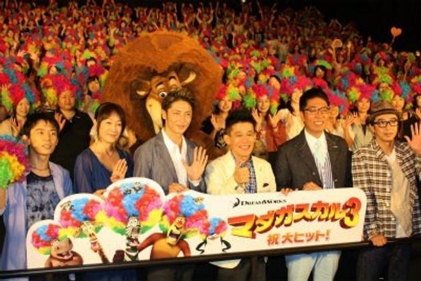 『マダガスカル3』初日舞台挨拶に玉木宏ら日本語吹替版の声優陣が登壇