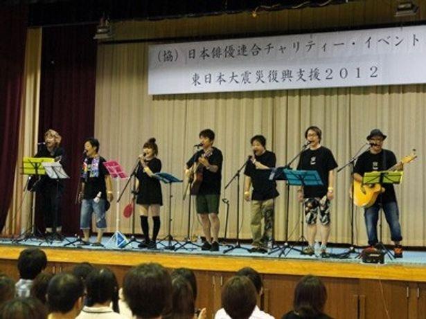 7月29日に行われた震災チャリティー・イベント「東日本大震災復興支援2012」に声援団が出演