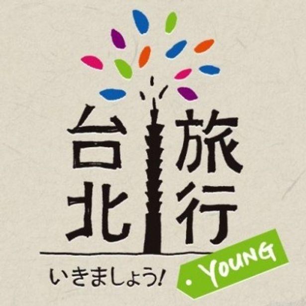 アプリは台北ウォーカーを発行している台湾角川書店が制作