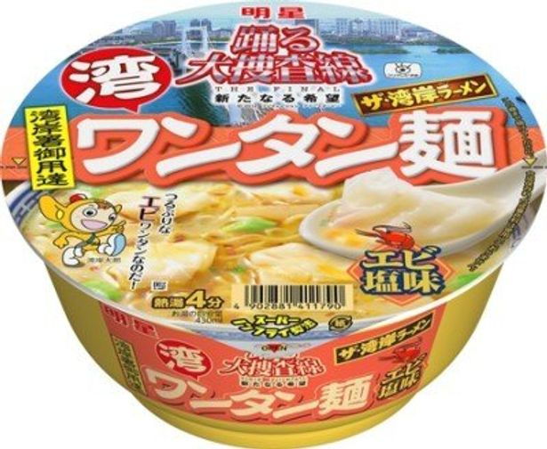 『踊る大捜査線』シリーズタイアップカップ麺第3弾!