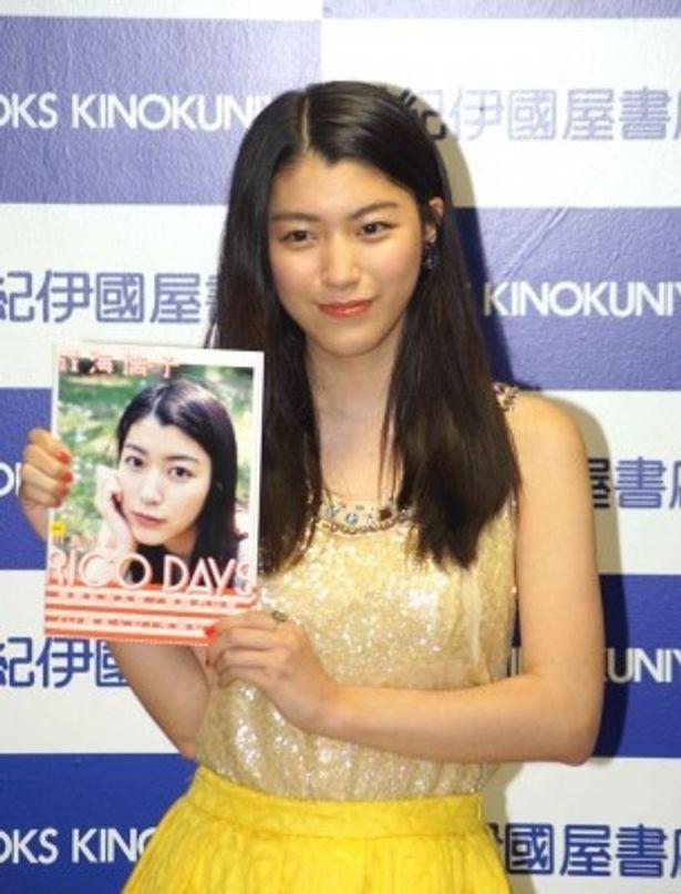 5年ぶりの写真集「RICO DAYS」を発売した成海璃子