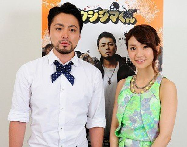 『闇金ウシジマくん』の山田孝之と大島優子にインタビュー