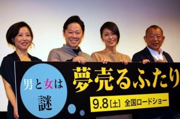 『夢売るふたり』の試写会に松たか子、阿部サダヲ、笑福亭鶴瓶、西川美和監督が登壇