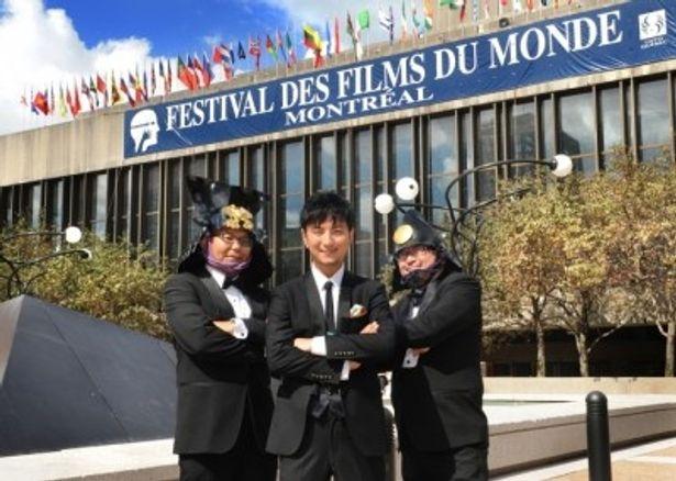 第36回モントリオール世界映画祭に参加した上地雄輔、犬童一心監督、樋口真嗣監督