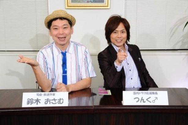鈴木おさむとつんく♂らが、最新ドラマについて真剣な討論を展開!