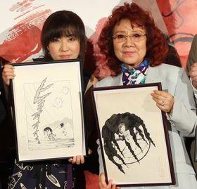 発禁問題の『アシュラ』映画化!野沢雅子が「声優をやっていて良かった!」と感無量