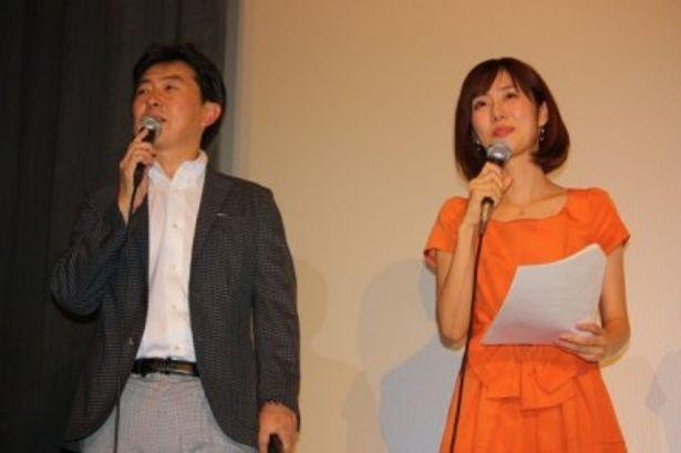 舞台挨拶のMCを務めたフジテレビの笠井信輔アナと山崎夕貴アナ