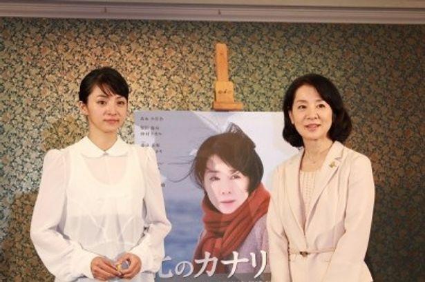 合同記者会見に登場した吉永小百合と満島ひかり(写真右から)