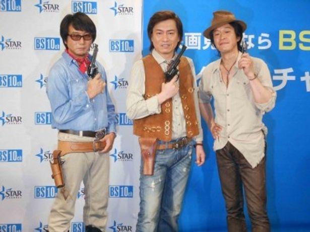 この日登場した、東地宏樹、平田広明、小山力也(写真左から)