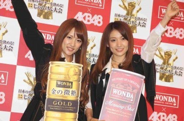 「WONDA」をPRするAKB48・高橋みなみ、大島優子(写真左から)
