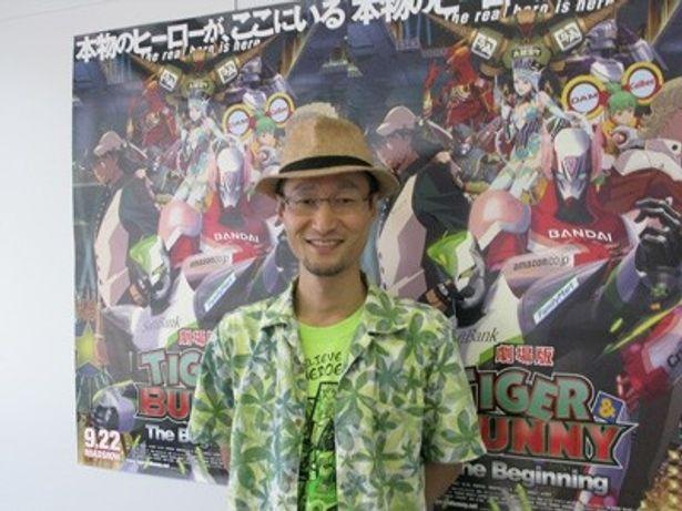 「タイバニ」の魅力を語ってくれた尾崎雅之エグゼクティブプロデューサー