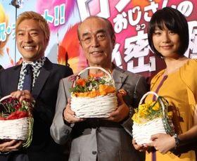 声優にチャレンジした志村けんが「次に初挑戦してみたいことは子作り!」と宣言