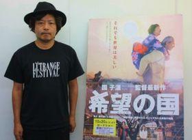 『希望の国』の園子温監督「原発問題を描かない日本の映画界がおかしい」