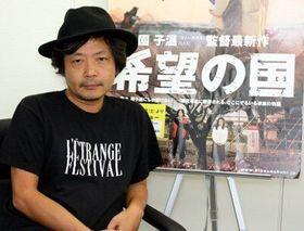 園子温監督、原発映画『希望の国』のタイトルに込めた本音を語る
