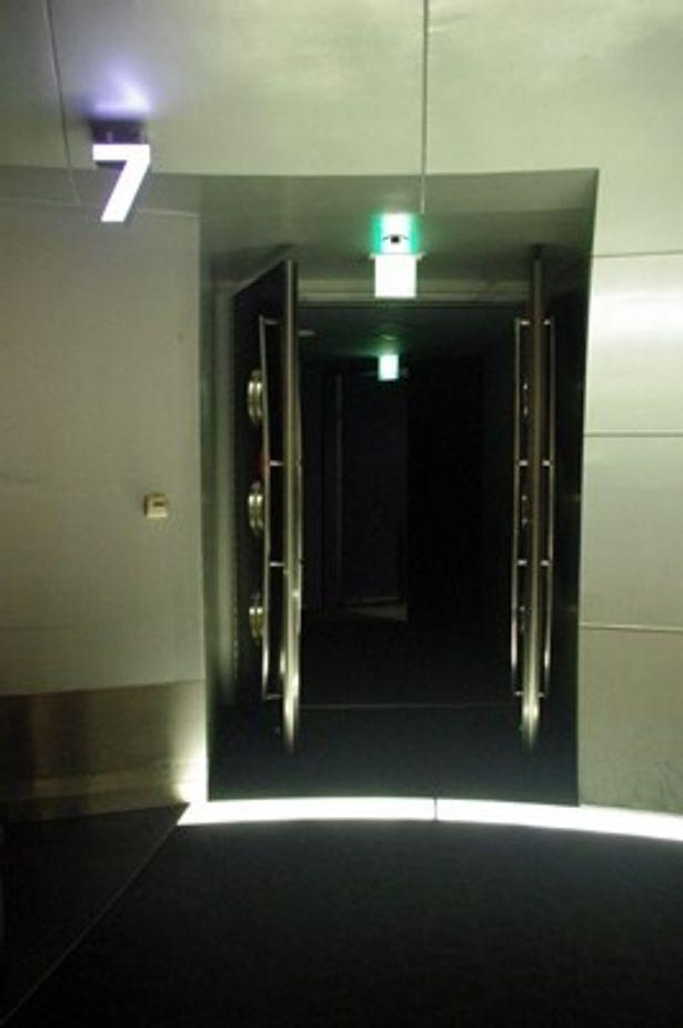 SCREEN7の入り口に到着