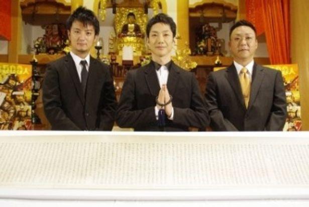 成田長親公四百回忌特別法要に参列した、左から、上地雄輔、野村萬斎、成田幸隆氏