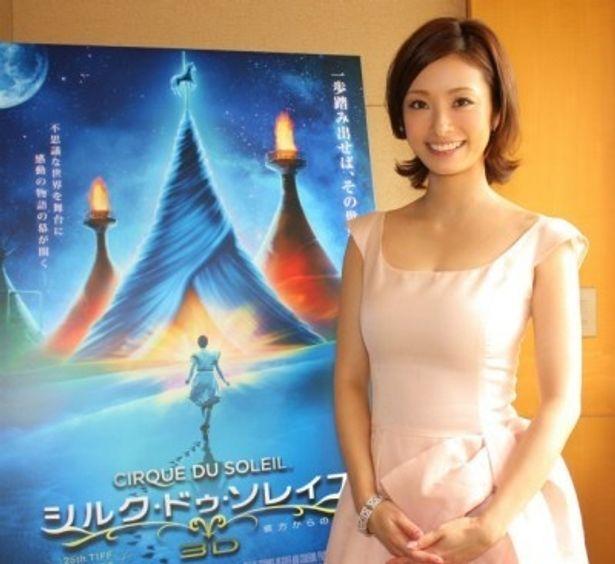 【写真を見る】日本公開オフィシャルナビゲーターの上戸彩も大興奮!