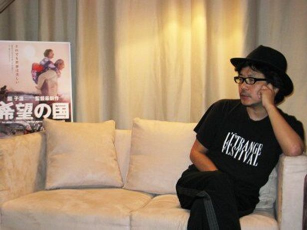 「希望の国」撮影までの道のりを語る園子温監督