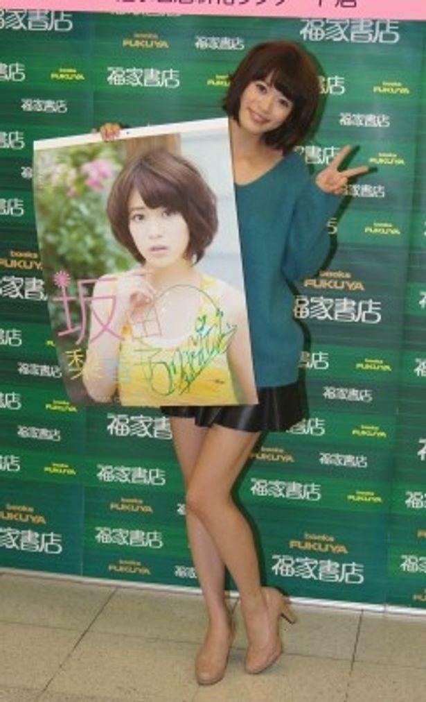 発売記念握手会を開催した坂田梨香子