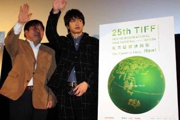 東京国際映画祭で舞台挨拶