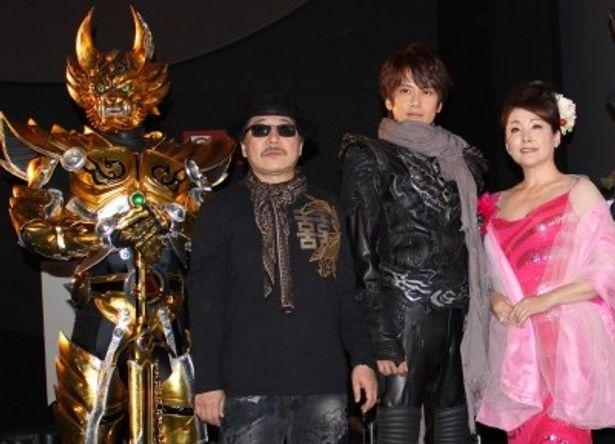 『牙狼 GARO 蒼哭ノ魔竜』の雨宮慶太監督、小西遼生、松坂慶子が舞台挨拶に登壇