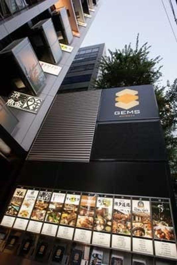 新南口にGEMS渋谷がオープン