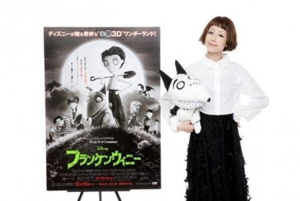 『フランケンウィニー』インスパイアソング「WONDER Volt」を歌う木村カエラ