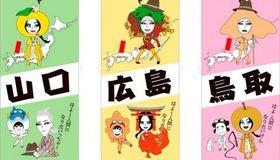 亀梨和也が『映画 妖怪人間ベム』のキャンペーンで札幌から大分まで全28都市巡り