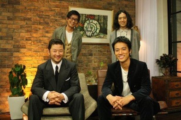 浅野忠信、桐谷健太(前列左から)、山崎樹範、ピース・又吉直樹(後列左から)