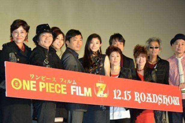 『ONE PIECE FILM Z』プレミア試写に豪華声優陣が集結!