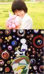 現代アーティスト・村上隆の初監督作品の公開日決定!染谷将太、斎藤工ら出演