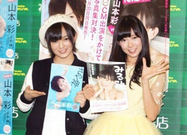 合同握手会を開催したNMB48の山本彩と渡辺美優紀(写真左から)