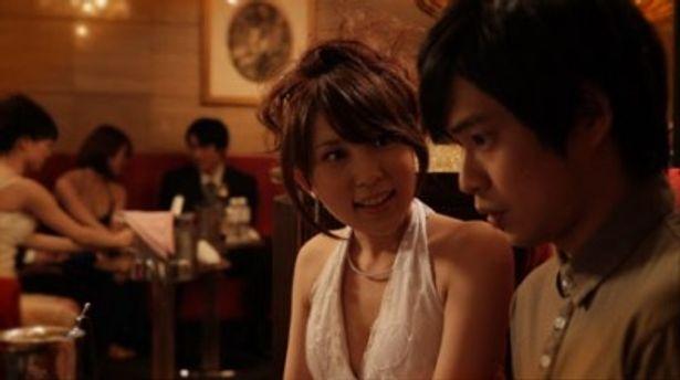 キャバ嬢の倫子は自分と同じ字を持つ倫太郎とすぐに仲良くなる