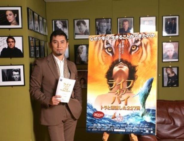 『ライフ・オブ・パイ トラと漂流した227日』の主人公の日本語吹替を担当する本木雅弘